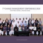 change management conference