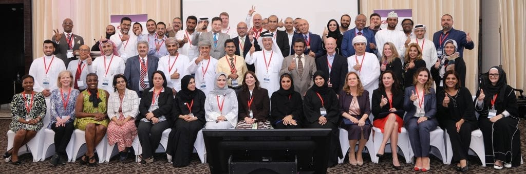 change management conference